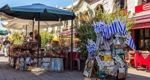 dica de roteiro de viagem em Montevidéu