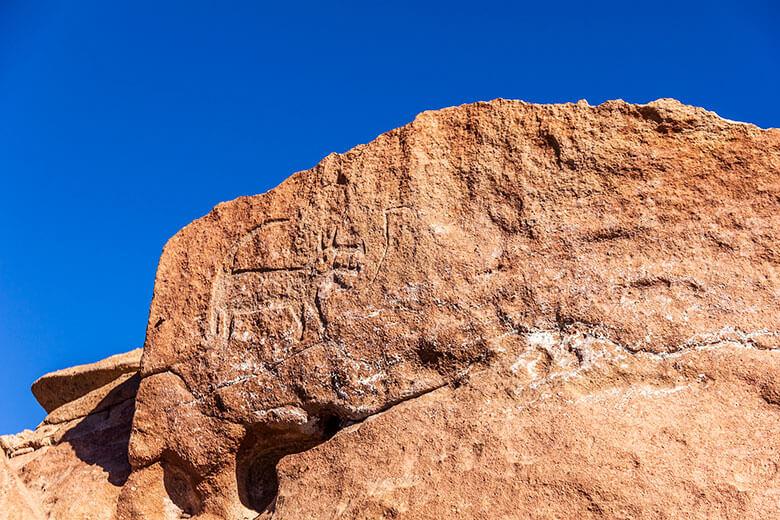 Petroglifos de Hierbas Buenas - dicas